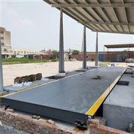 滨州工厂80吨电子汽车衡厂家