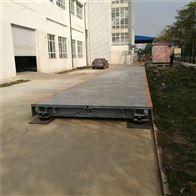 150吨大地磅厂家/21米电子地磅