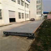 100吨汽车衡3乘以16米规格参数