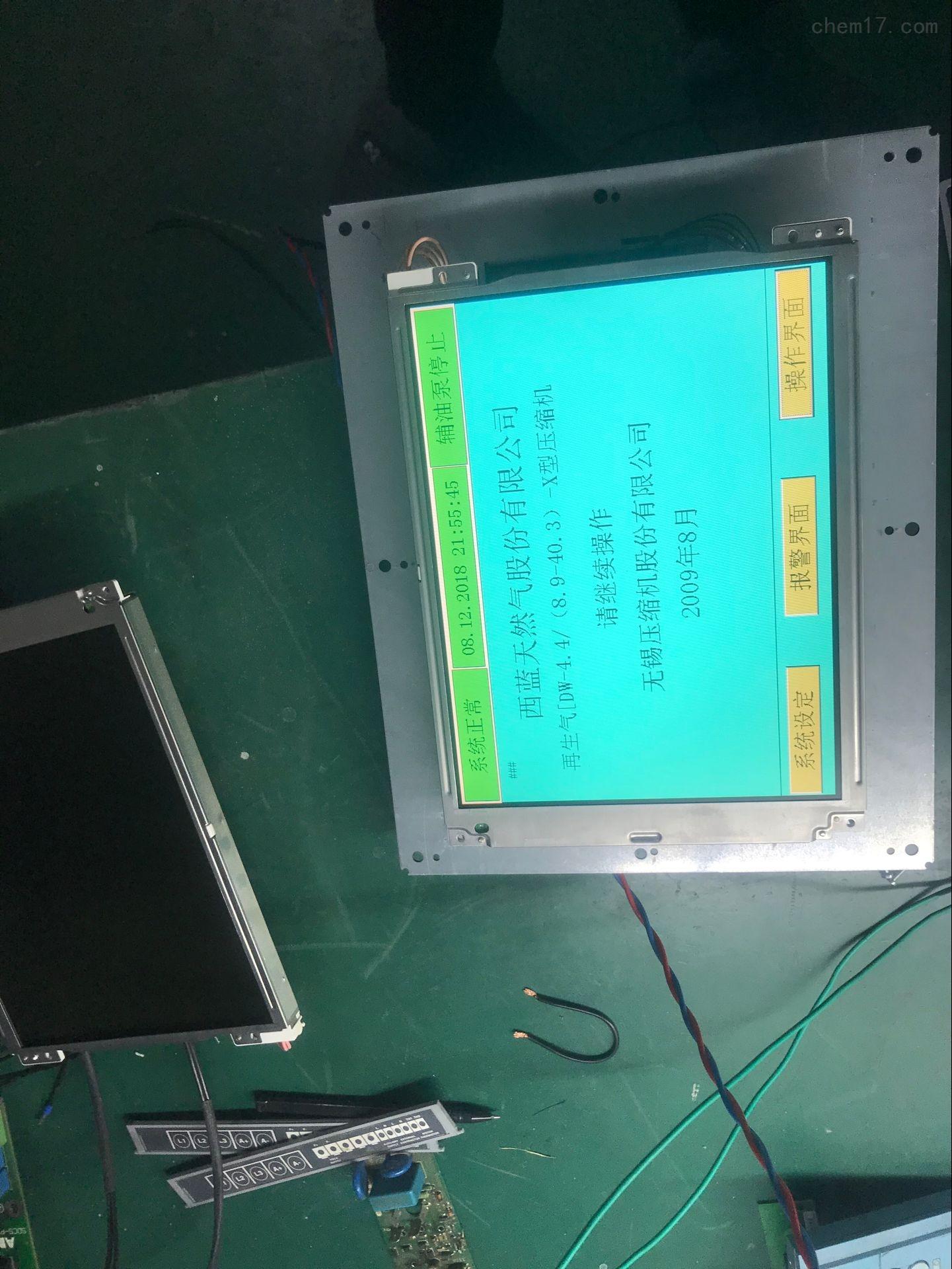 怀化840D数控机床出现白屏视频