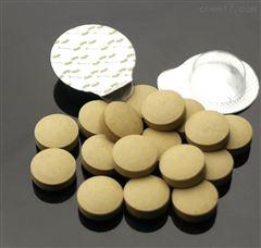 DPP-115广州小型全自动铝塑西药片泡罩包装机