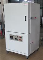 KD-400B型充氮高温真空烤箱