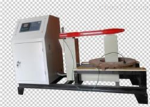 BGJ-20-4A轴承加热器