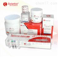 BC0660脱氢抗坏血酸还原酶活性测定试剂盒 维生素C