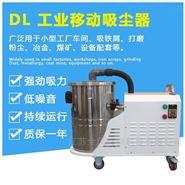 冲床废料回收机 高压工业吸尘器