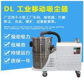 3kw小型移動式吸塵器