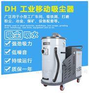 吸灰塵工業吸塵器