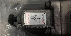 代理ATOS柱塞泵日常维护及保养方法