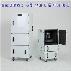JC-4000粉末收集专用集尘器 磨床集尘设备