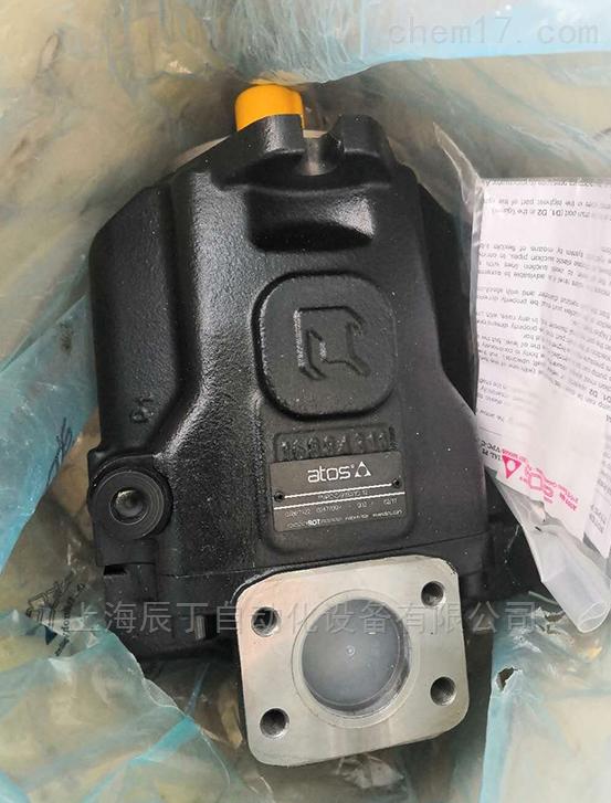 上海ATOS柱塞泵销售总部 代理ATOS