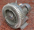 污水曝气处理旋涡高压气泵高压风机