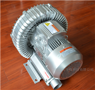 燃燒設備高壓風機