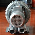 絲網印刷機專用高壓鼓風機