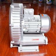 焊接廢氣處理高壓風機