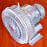 污水曝氣高壓漩渦氣泵
