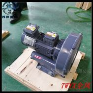 RB-022變頻隔熱耐高溫1.5KW高壓環形鼓風機