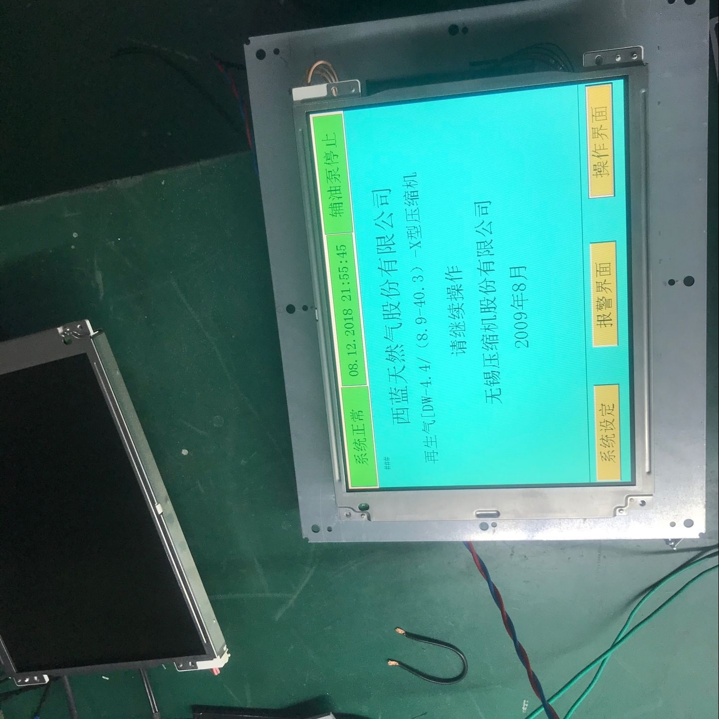 TP177A西门子TP177A触摸屏上电黑屏专家级维修