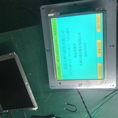 西门子触摸屏死机在开机画面十年修复案例