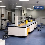 醫院檢驗科實驗室裝修規劃