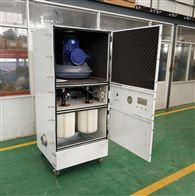 JC-4000粉尘防暴工业除尘器