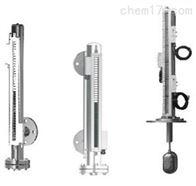 UQC系列磁翻板液位计价格上海自动化仪表五厂