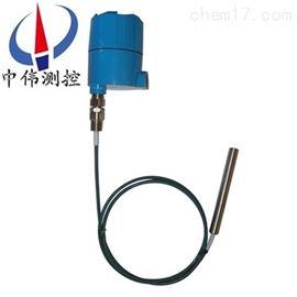 ZW-LB1100防爆型射频导纳物位计