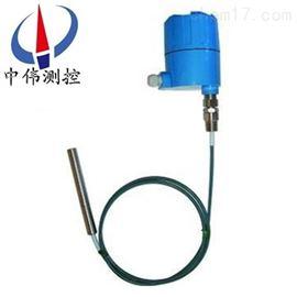 ZW-LB1100高温型射频导纳物位计