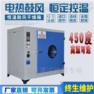 高温工业烘箱