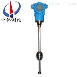 ZW-CZM高温高压型磁致伸缩液位计