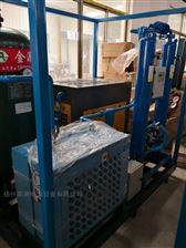四级承试资质干燥空气发生器