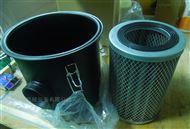 普旭真空泵配件空气总成原装正品
