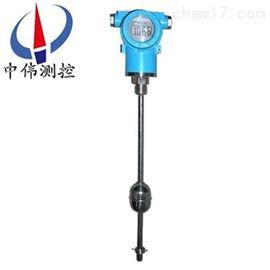 ZW-CZM磁致伸缩液位传感器