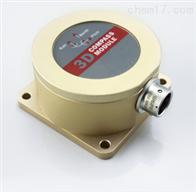 DCM280高精度倾角补偿式3D电子罗盘