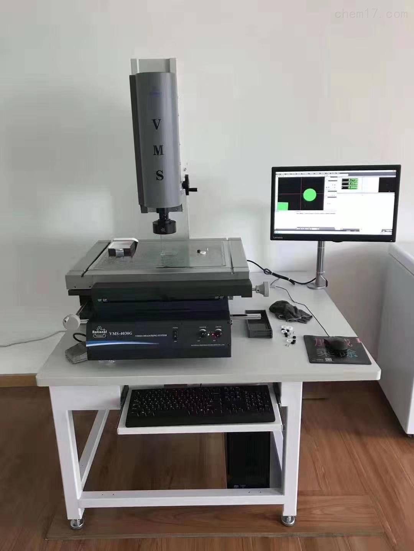 300*400广东VMS-4030G万濠影像仪,影像测量仪