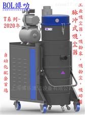 吸水泥灰塵專用工業吸塵器廠家