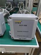 高温湿度仪报价 电厂湿度分析仪