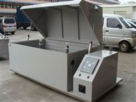 KD系列内箱尺寸可定做型盐雾试验箱(盐雾测试箱)
