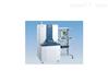 多道同時分析型X射線熒光光譜儀