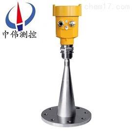 ZWRD906卫生型雷达物位计