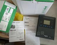 M87+MES120+ACE959P123A00T1D3施耐德继电保护