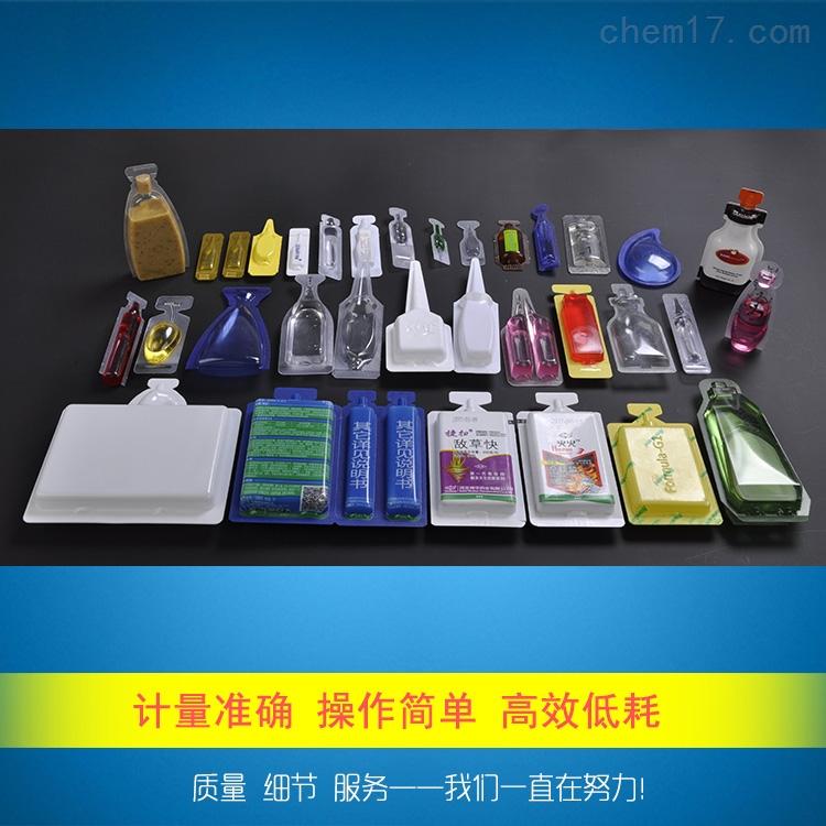 新款精华液面膜乳液口服液包装机