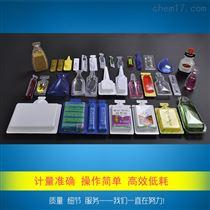 GF-120P5新款精华液面膜乳液口服液包装机
