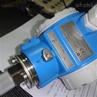 E+H雷达液位计选型价格