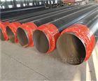 聚氨酯防腐管道出厂价,直埋复合保温管施工