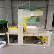 600*900全自动保温板打包机匀质板包装设备