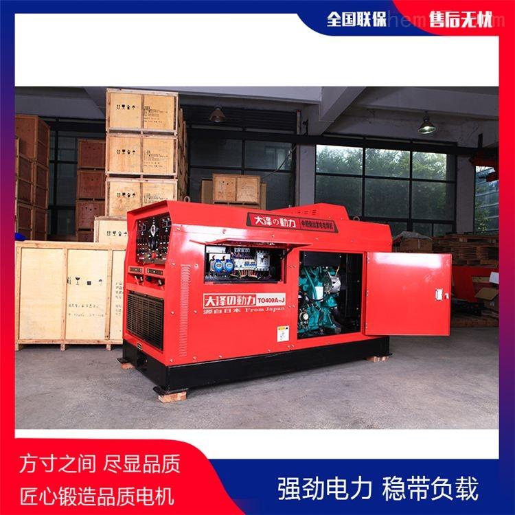管道打底焊500A柴油发电电焊机