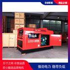 四缸500A柴油发电电焊机标价