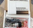 HDA4744系列HYDAC压力传感器独一代理