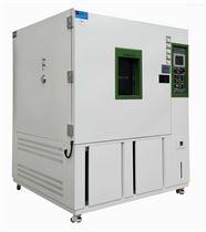 ZT-CTH-200X氙灯耐气候老化箱,氙气灯耐候实验箱
