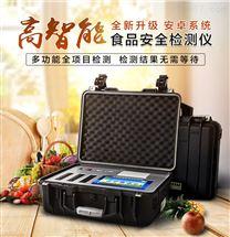 LD-G600多功能食品安全检测仪多少钱